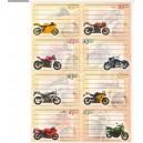 Етикети Мотори
