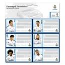 ARS UNA Real Madrid ученически етикети
