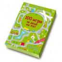 Активни карти-100 игри за деца на път