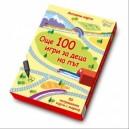Активни карти-още 100 игри за деца на път