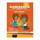 Помагало по български език за 1. клас - I част вариант 1.