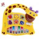 Забавно пиано - Жираф