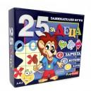 Настолна игра PlayLand - 25 Занимателни игри