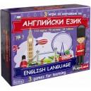 Образователна игра PlayLand 3 в 1 - Английски език