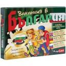 Семейна образователна PlayLand - Ваканция в България